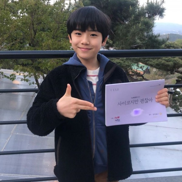 """Pic 1 - Let's see Kim Soo In and Moon Woo Jin in """"It's Okay To Not Be Okay""""!"""