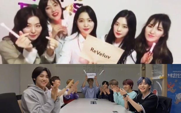 Cover - Do you know Red Velvet's fandom name was robbed?