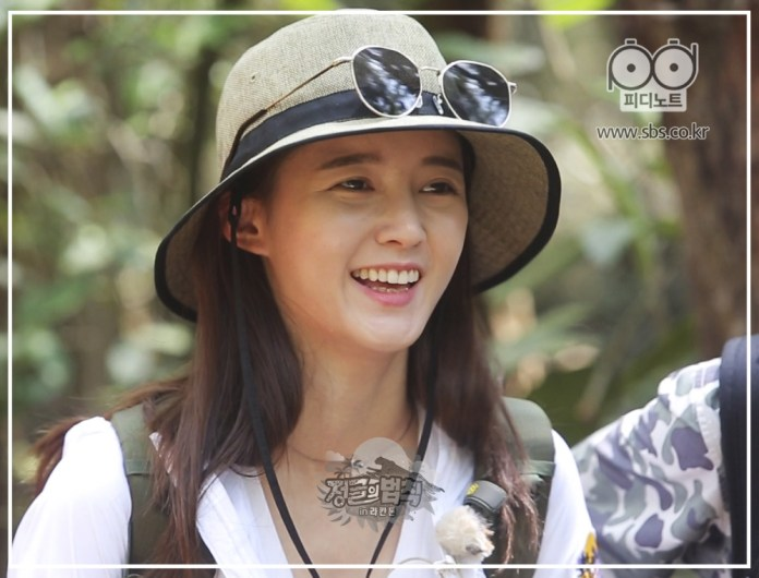 Cover - Do you know Nam Bo Ra's siblings?