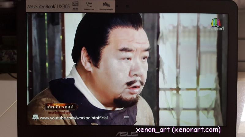 zenbook_ux305 (9)