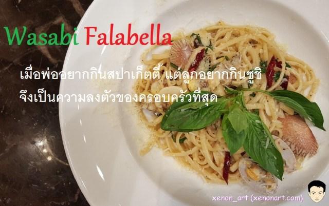 wasab_falla (2)