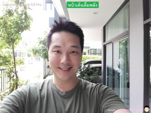 A9 Pro Selfie (3)
