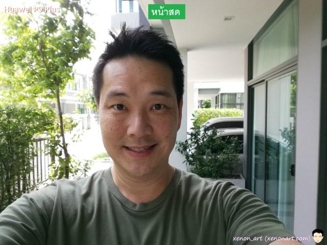 P9_Plus_huawei_camera (18)