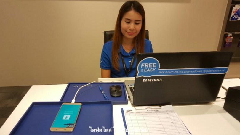 Samsung Galaxy A9 Pro specs (35)