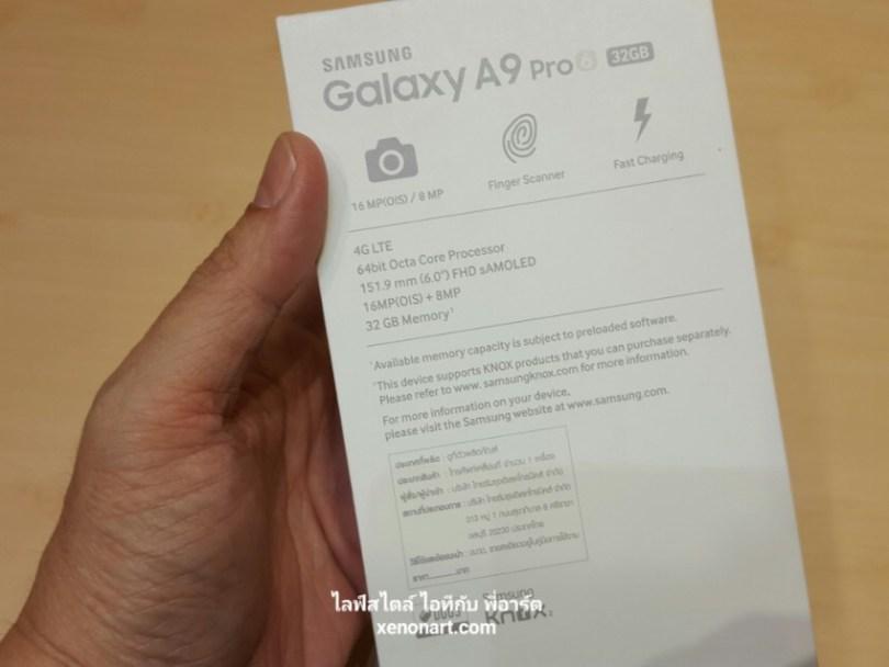 Samsung Galaxy A9 Pro specs (5)