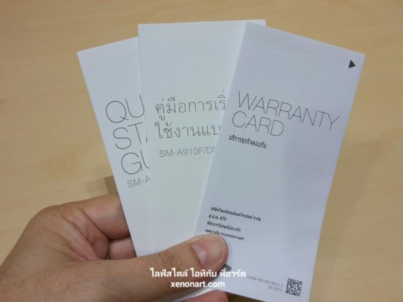 Samsung Galaxy A9 Pro specs (9)