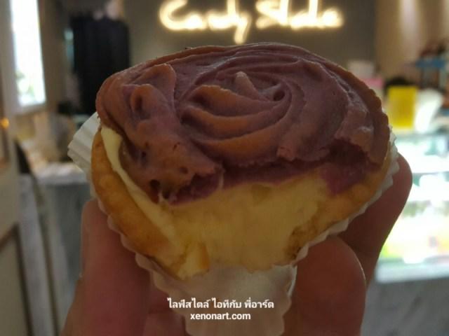 candy shake cheese tart lava hong kong (5)