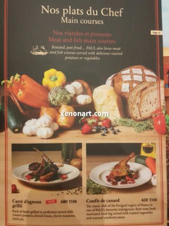 Paul menu price (1)