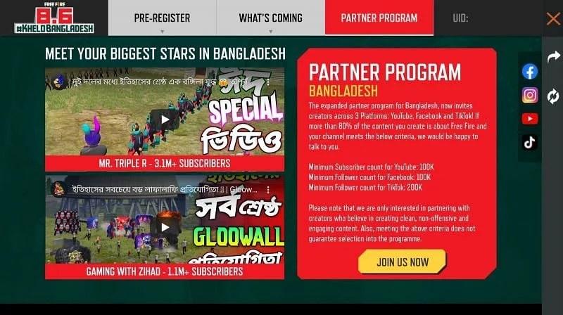 Free Fire Bangladesh dedicated server partner