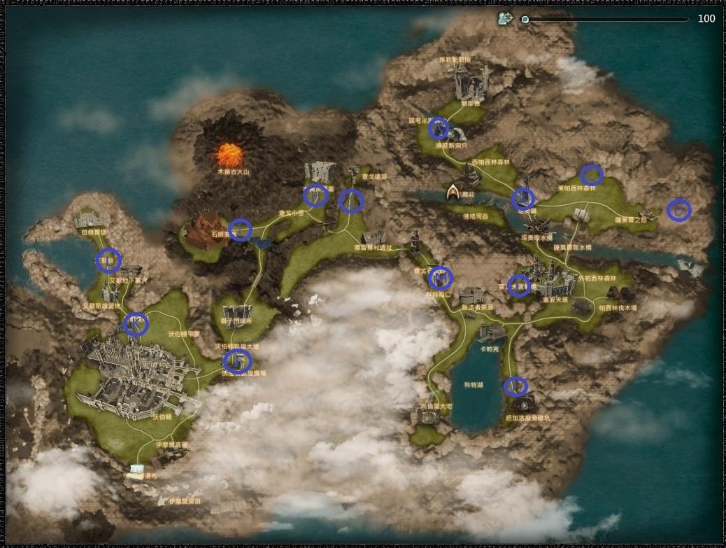 各地圖公眾 - 群龍默示錄 Eternal