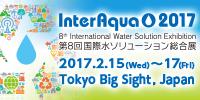 interaqua2017_200-100_banner_eng