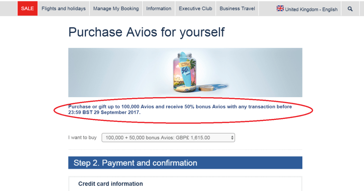 Buy Avios promotion with a 50% bonus