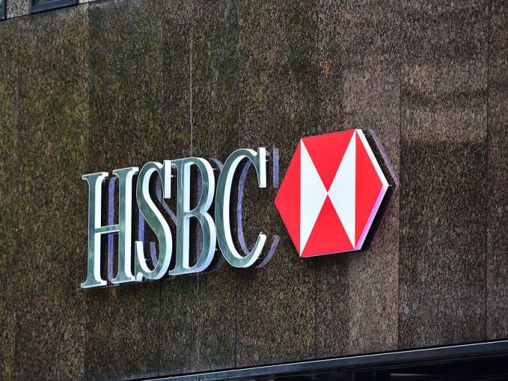 HSBC misc logo image