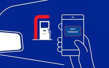 Clubcard esso app promo 3