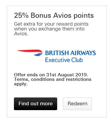 HSBC conversion bonus