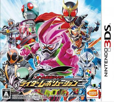 Portada-Descargar-Roms-3DS-all-kamen-rider-rider-revolution-jpn-3ds-Gateway3ds-Sky3ds-CIA-Emunad-Roms-3DS-xgamersx.com