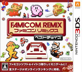 Portada-Descargar-Roms-3ds-Mega-Famicom-Remix-Best-Choice-JPN-3DS-Gateway3ds-Sky3ds-Emunad-CIA-Mega-xgamersx.com