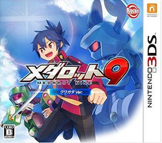 Portada-Descargar-Roms-3DS-Mega-Medarot-9-Kuwagata-Ver-JPN-3DS-Gateway3ds-Sky3ds-CIA-Emunad-xgamersx.com