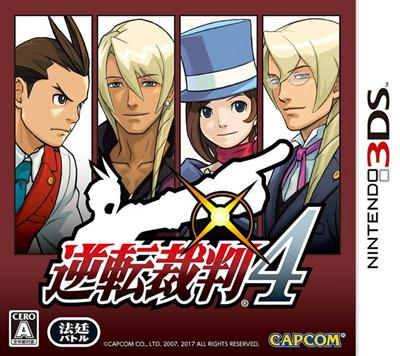 Portada-Descargar-Roms-3DS-Mega-apollo-justice-ace-attorney-usa-3ds-multi-Gateway3ds-Sky3ds-CIA-Emunad-Roms-xgamersx.com