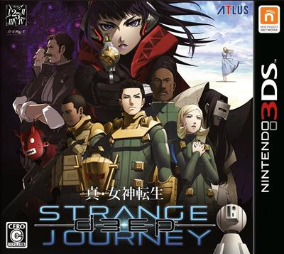 Portada-Descargar-Roms-3DS-Mega-shin-megami-tensei-deep-strange-journey-jpn-3ds-Gateway3ds-Sky3ds-Emunad-CIA-Roms-3ds-Xgmaersx.com-x