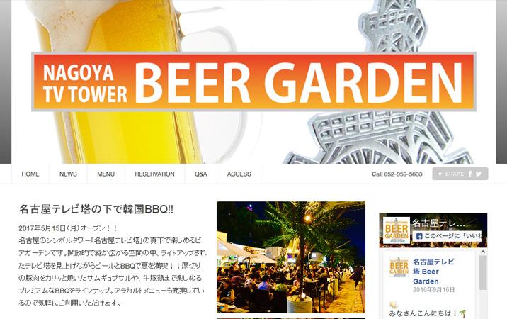 名古屋テレビ塔ビアガーデン