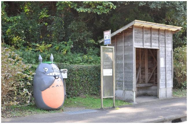 Totoro - Parada de autobus II