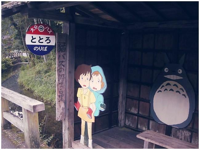 Totoro - Parada de autobus III