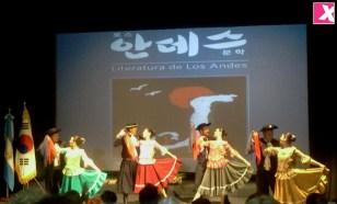 """Grupo folclórico del Gobierno de la Ciudad """"Arte y Danza Irupé"""""""
