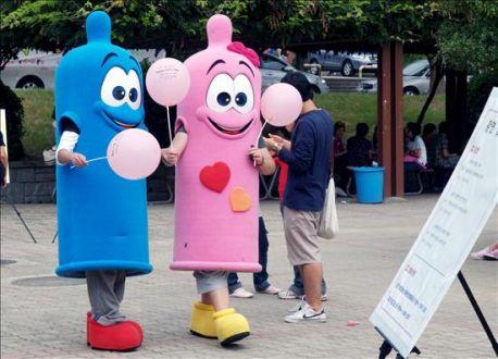 Iniciativa de educación sexual celebrada en la Universidad Nacional de Gyeongsang el 23 de septiembre de 2008.