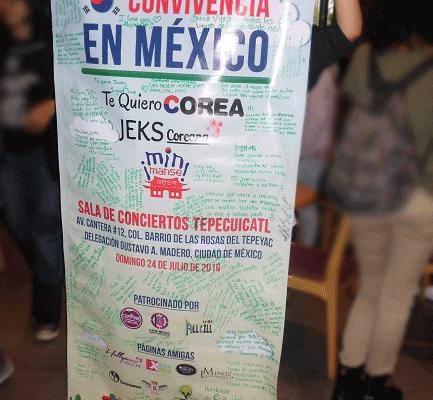 convivencia-en-mexico
