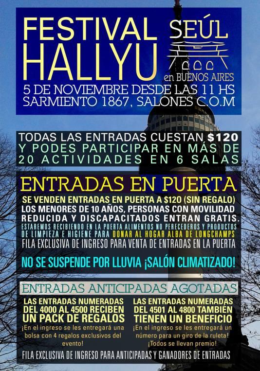 entradas-festival-hallyu