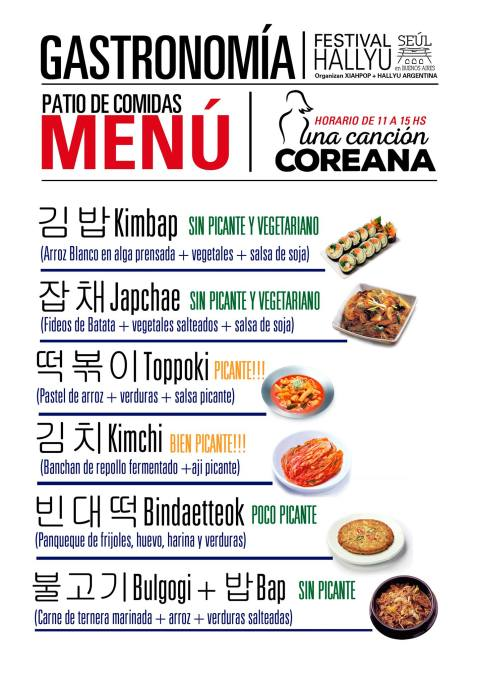 menu-una-cancion-coreana-festival-hallyu