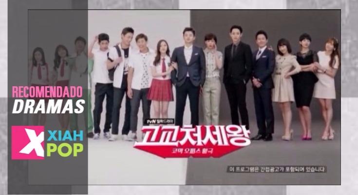 [K-Drama] «King of High School» con Seo In Guk