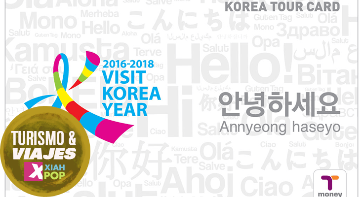 Nueva Korea Tour Card: La tarjeta de descuentos para turistas