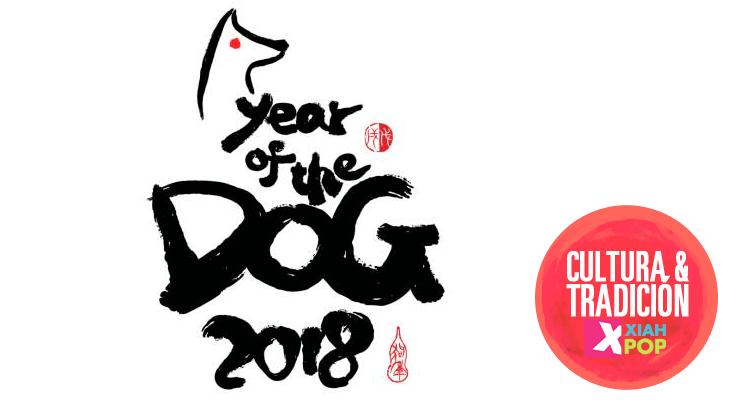 Año Nuevo Lunar en Corea ¡El año del perro dorado!