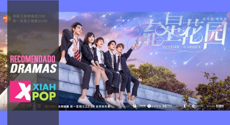 [C-Dramas] Continua la leyenda: «Meteor Garden (2018)»