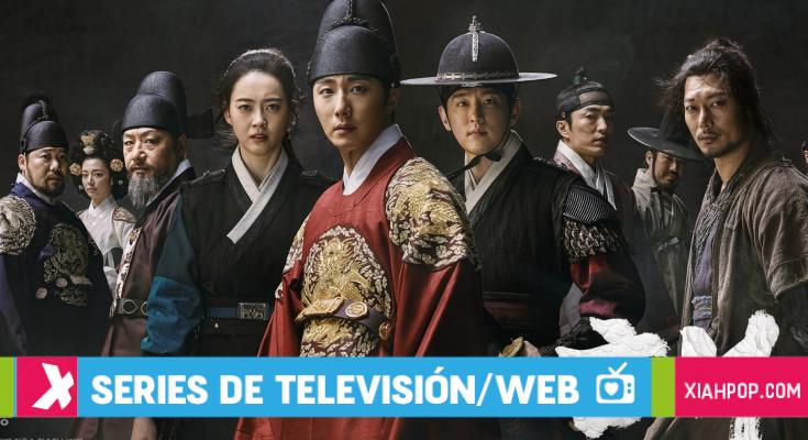 Dramas Asiáticos ¡Los estrenos del 2019! (Parte 1)