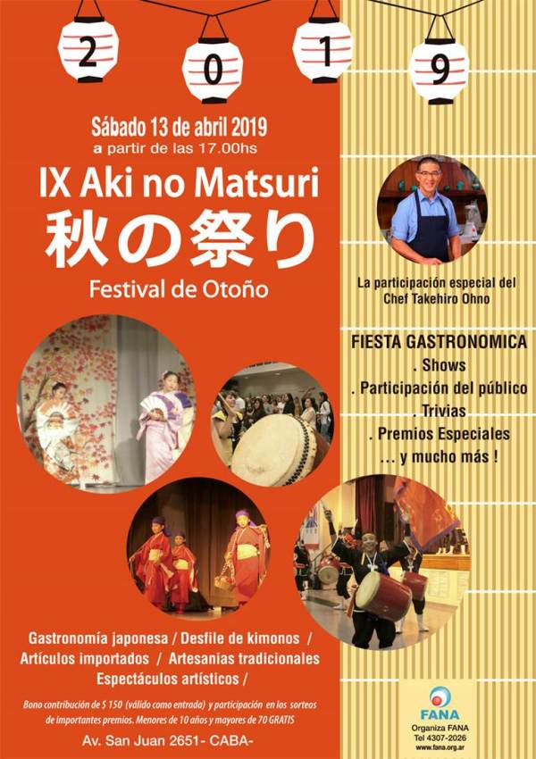 Festival Aki No Matsuri 2019