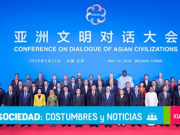 conferencia_sobre_el dialogo_civilizaciones_asiaticas