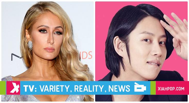 Paris Hilton se une a Heechul en un programa de variedades