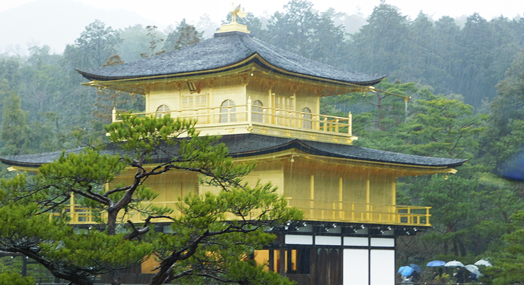 kinkakuji maravillas japonesas