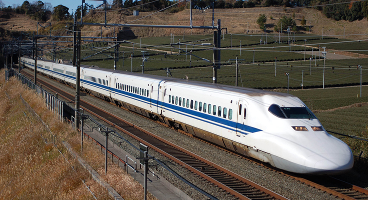 shinkansen maravillas japonesas