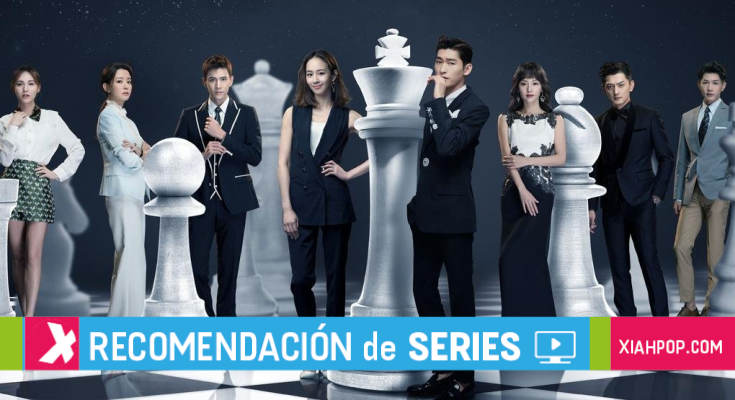 [C-Drama] «Here to Heart» con Zhang Han y Janine Chang