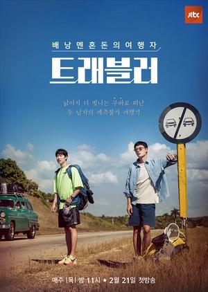 Kang HaNeul, Ong SeongWu y Ahn JaeHong visitarán Argentina con el show Traveler