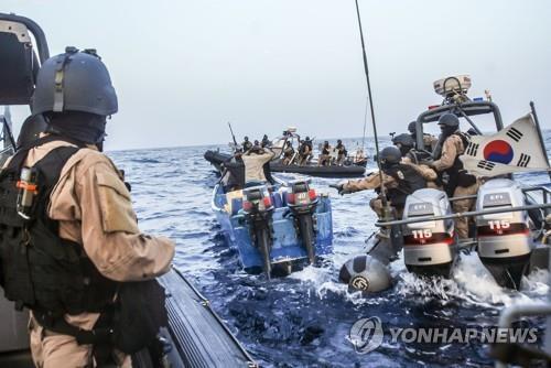 Unidad Especial Contra la Pirateria de Corea del Sur