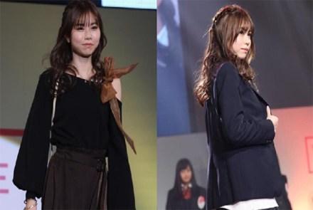 Miyu Otomo modelo