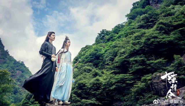 The Untamed, la serie BL que enamoró a China