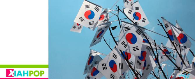 Qué días son feriados en Corea