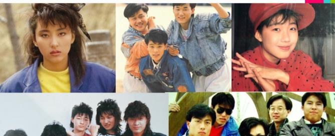 artistas coreanos ochentas