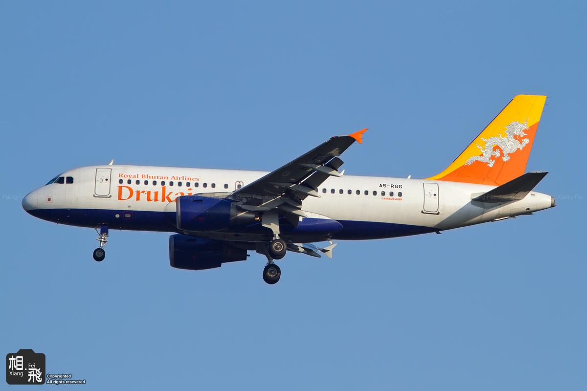 不丹皇家航空 2018下半年來港 – 相.飛 Xiang Fei